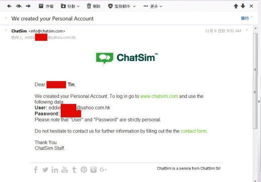 ChatSim_created_acc_email.jpg
