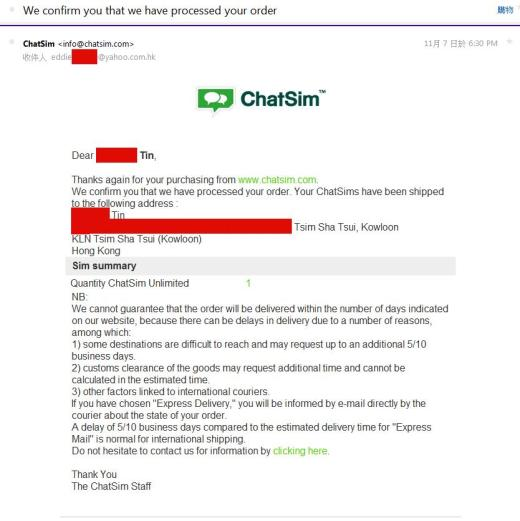 chatsim_shipped